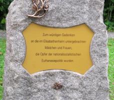 Elisabethenheim